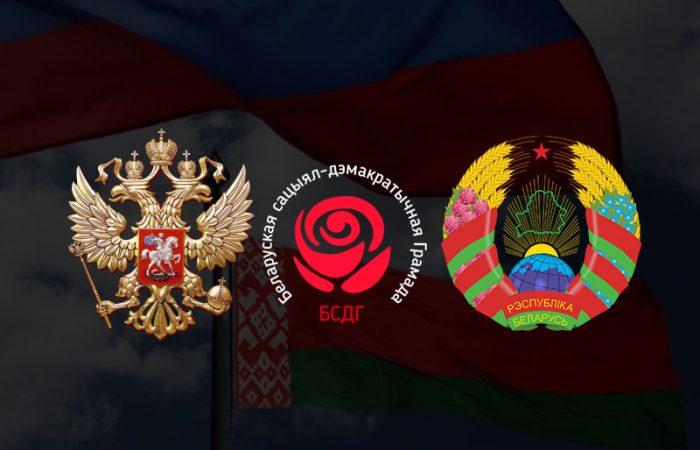 Письмо в адрес администрации президента РФ, Администрации Президента РБ и российского посла в Беларуси