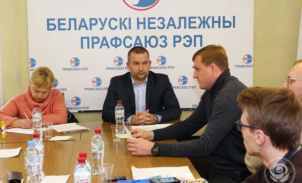 Состоялось собрание членов Центральной Рады партии «Белорусская социал-демократическая Грамада»