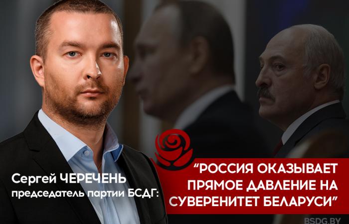 Сергей Черечень: Инкорпорация может стать тяжёлым испытанием для наших патриотов