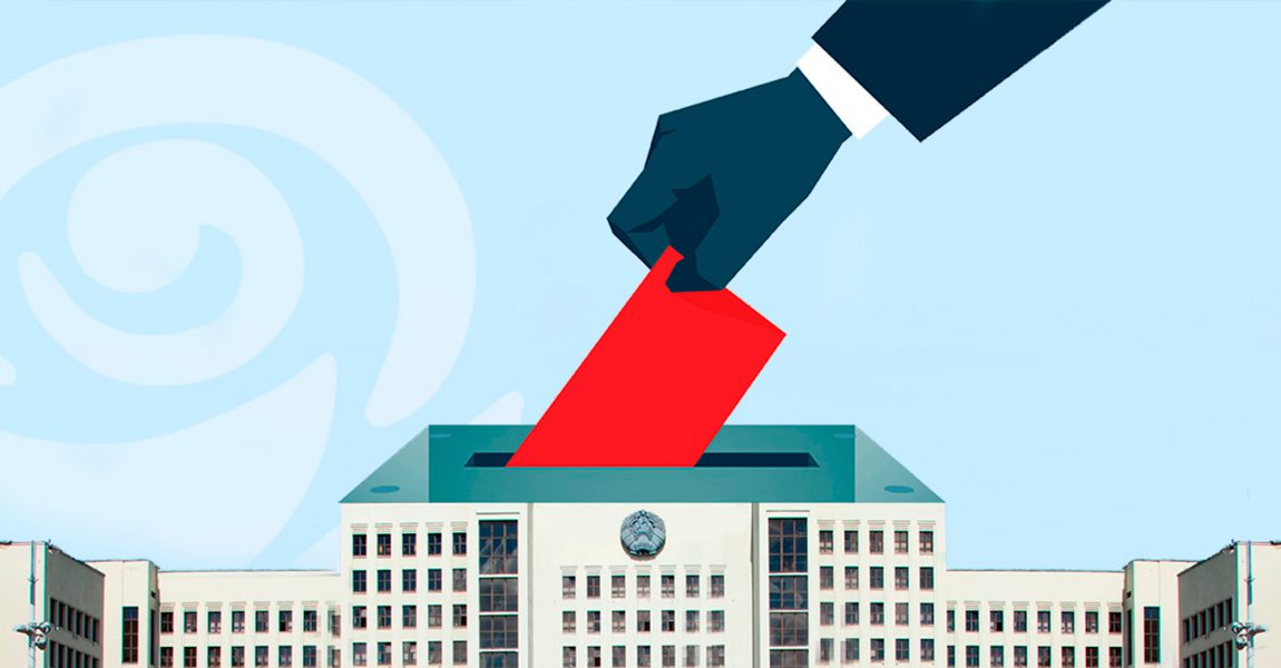 БСДГ выдвинула 24 кандидата в депутаты Палаты представителей