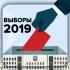 Партия БСДГ запустила мобильное приложение к парламентским выборам