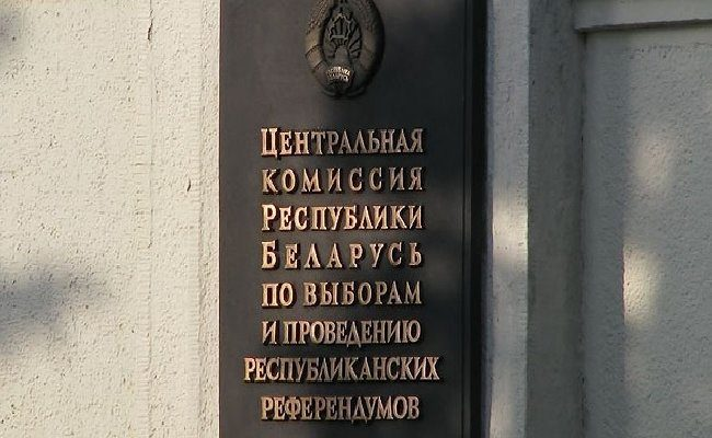 Партия «Белорусская социал-демократическая Грамада» обеспокоена нарушением Избирательного Кодекса