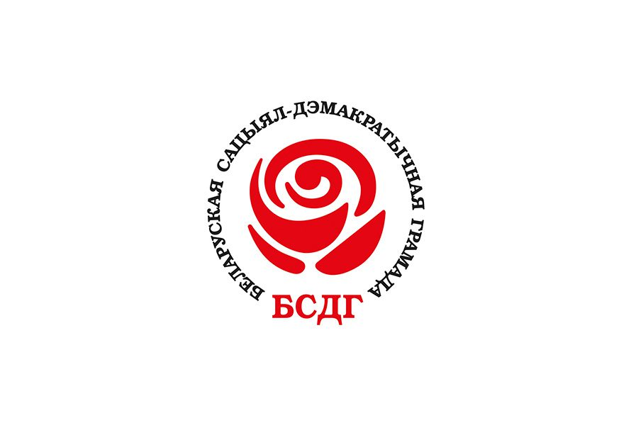 Минюст одобрил изменение официальной символики партии БСДГ