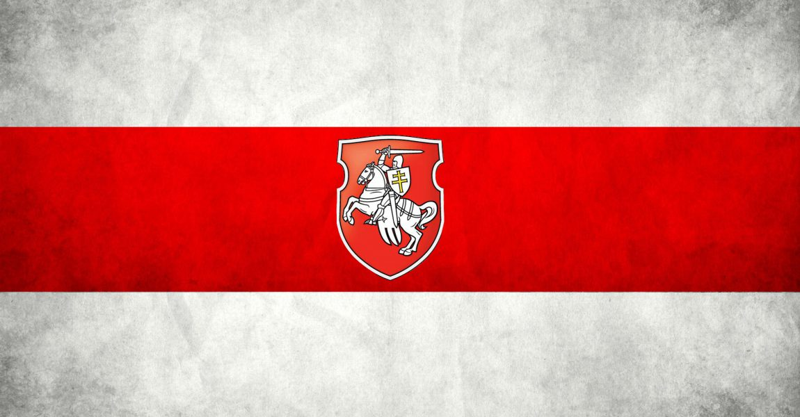 Сергей Черечень: Наш флаг — бело-красно-белый!