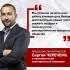 «Мы сыграем важную роль в будущем Беларуси»