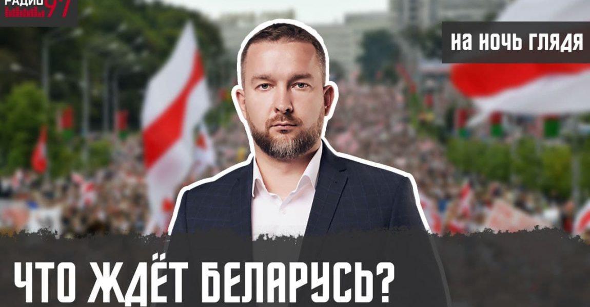 """Сергей Черечень в передаче """"На ночь глядя""""!"""